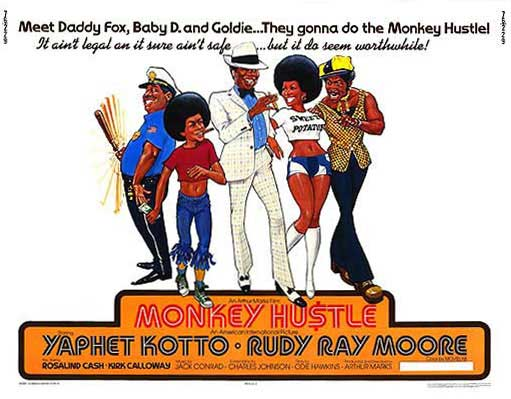monkey-hustle
