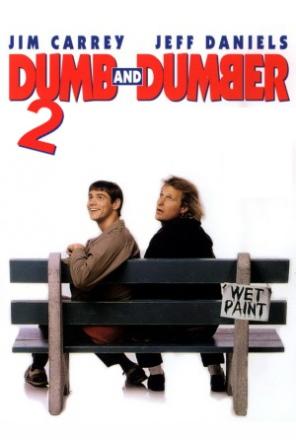 dumber2